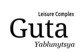 Leisure complex Guta